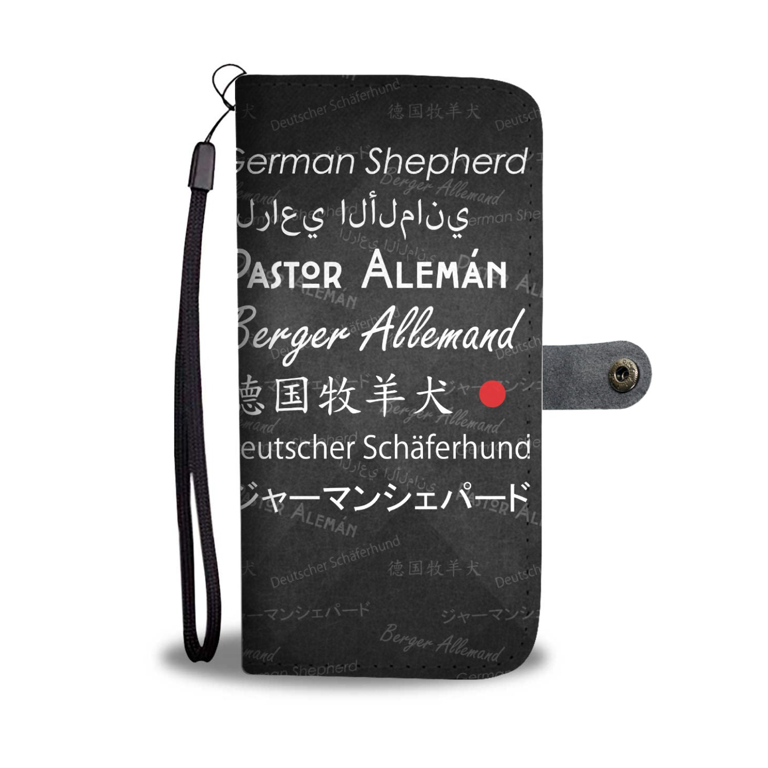 TR German Shepherd Berger Allemand Wallet Case