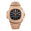 18K Rose Gold Patek Philippe Nautilus 5980 40.5mm Black Gradient Dial
