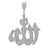 Unisex 14K White Gold Allah Pendant with 2.66 CT Diamonds