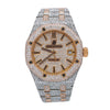 Audemars Piguet Royal Oak Selfwinding 15450SR.OO.1256SR.01 37MM Champagne Diamond Dial With 22.75 CT Diamonds