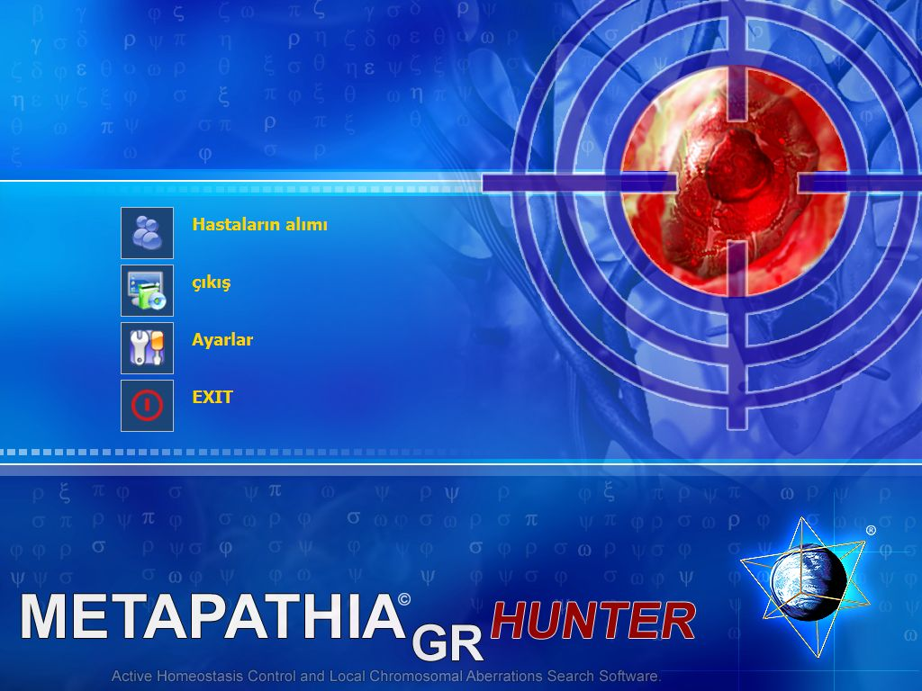 Metatron 4025 Hunter