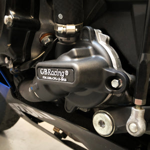 GBRacing Water Pump Cover for Suzuki GSX-R 1000