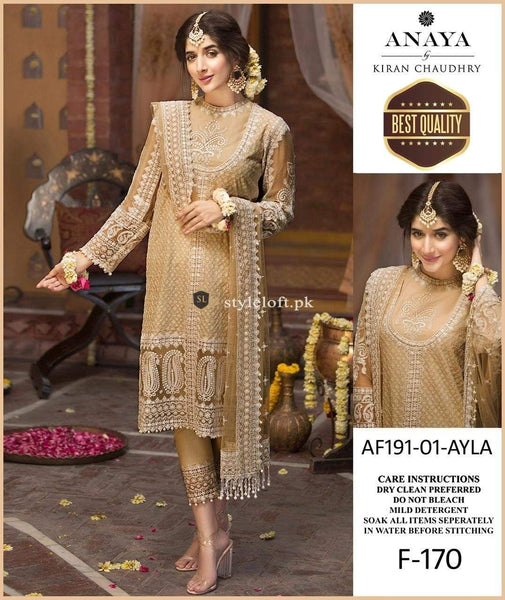 STYLE LOFT.PK Anaya by Kiran Chaudhry Festive Lawn Collection 2019 3Pc Suit - Aarzoo