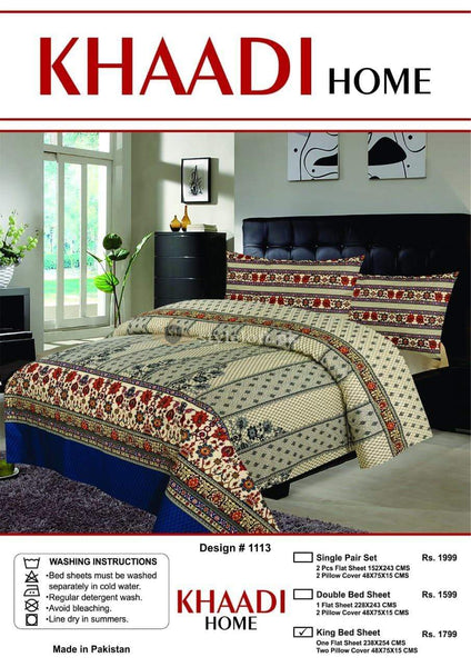 STYLE LOFT.PK Khaadi Home Bed Sheets D-1113 Single Pair Set
