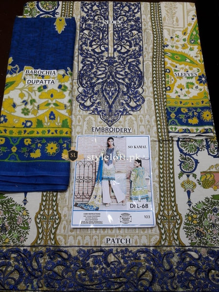 So Kamal Linen 3Piece DPL-68A-Blue