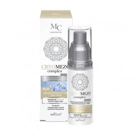 72-Hours-Hydration + Facial Contours Lifting MezoCream-Booster 40-50 - Belita.store