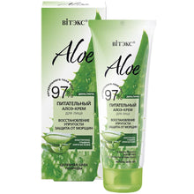 "ALOE Nourishing Face Cream ""Elasticity Restoration. Protection against Wrinkles"" - Belita.store"