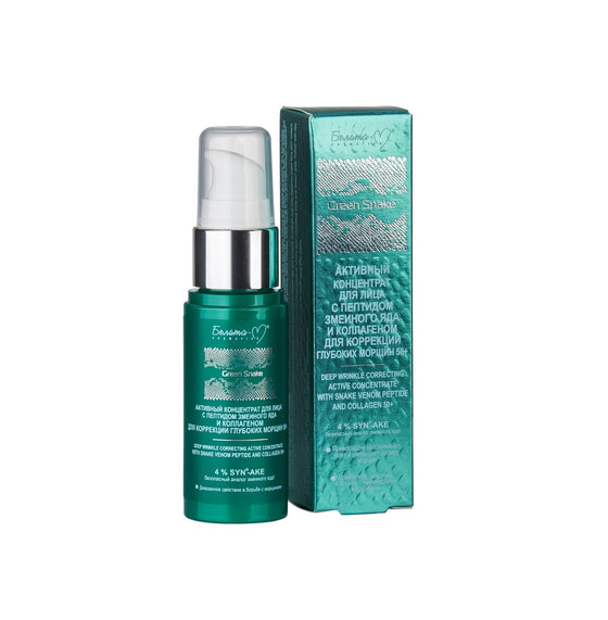 Active Concentrate for Face with Snake Venom Peptide and Collagen for Deep Wrinkles Correction 50+ - Belita.store