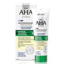 Anti-Aging 24 hours Face Cream with Fruit Acids - Belita.store