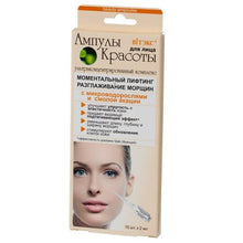 Beauty Ampoules. Face Ultra Concentrate INSTANT LIFTING + ANTI WRINKLE - Belita.store