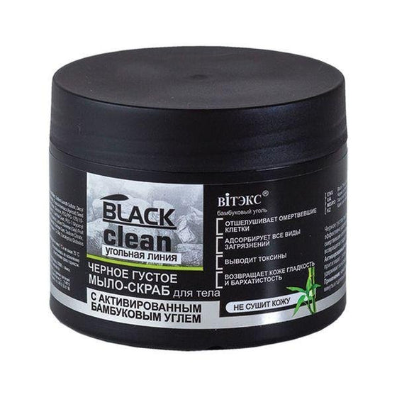 Black Thick Soap-Scrub for Body with Activated Bamboo Charcoal - Belita.store