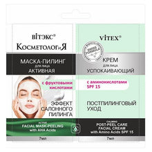 COSMETOLOGY&I Active Face Mask-Peeling with Fruit Acids (7ml) + Soothing Face Cream SPF 15 (7ml) - Belita.store