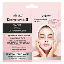 COSMETOLOGY&I Renewal Face Mask with Red & White Clay (2x7ml) - Belita.store
