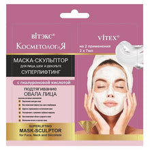COSMETOLOGY&I Superlifting Mask Sculptor for Face, Neck & Decollete with Hyaluronic Acid (2x7ml) - Belita.store