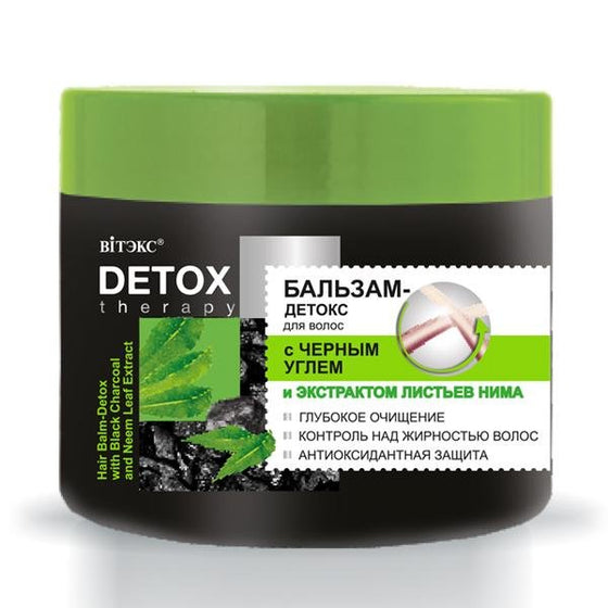 DETOX Therapy Hair BALM-DETOX with BLACK CARBON & Neem Leaf Extract - Belita.store