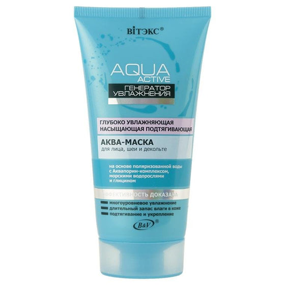 Deeply Moisturizing Saturating Lifting Aqua-Mask for Face, Neck & Decollete - Belita.store