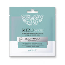 Face BEAUTY-Mask INSTANT TRANSFORMATION - Belita.store