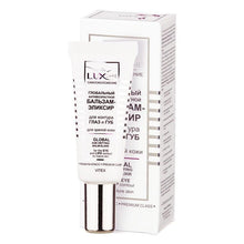 Global Anti-Aging Balm-Elixir for Eye and Lip Contour for Mature Skin - Belita.store