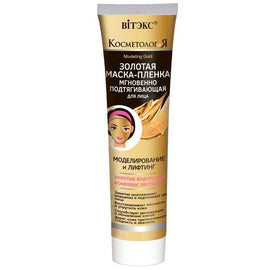 Golden Face Film-Mask Instantly Tightening, Modeling and Lifting - Belita.store