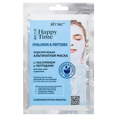 HAPPY TIME Modeling Alginate Mask with Hyaluron & Peptides for Face, Neck & Décolleté (sachet) - Belita.store
