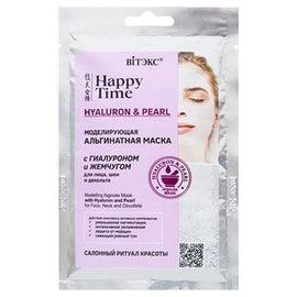 HAPPY TIME Modeling Alginate Mask with Hyaluron and Pearls for Face, Neck & Décolleté (sachet) FREE shipping - Belita.store