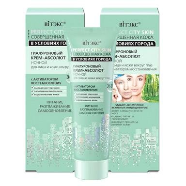 Hyaluronic NIGHT CREAM-ABSOLUTE for Face and Skin around Eyes (B) - Belita.store