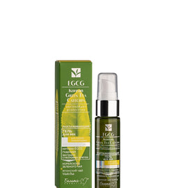 Korean GREEN TEA Smoothing Eyelids Gel for the Most Delicate Skin FREE shipping - Belita.store