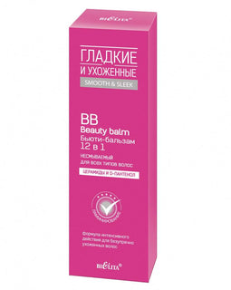 Leave-in BB Beauty Balm 12-in-1 for All Hair Types - Belita.store
