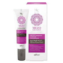 Leave-in Mezo Serum-Intensive Fast Growth and Perfect Hair Length - Belita.store