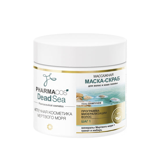 MASK-SCRUB MASSAGE for Hair and Scalp (B) - Belita.store