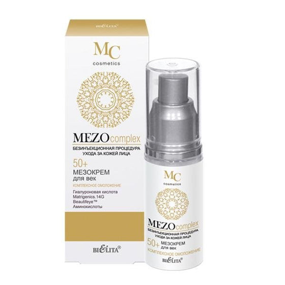 MEZO Eye Cream Complex Rejuvenation 50+ - Belita.store
