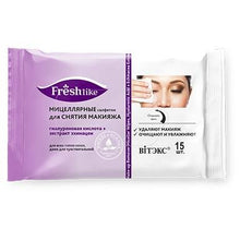 "MICELLAR WIPES for Makeup Removal ""Hyaluronic Acid + Echinacea Extract"" (15pc) - Belita.store"