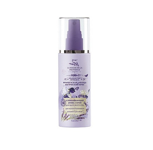 Magic of Provence Calming Aroma-Spray French Lavender & Magical Iris - Belita.store