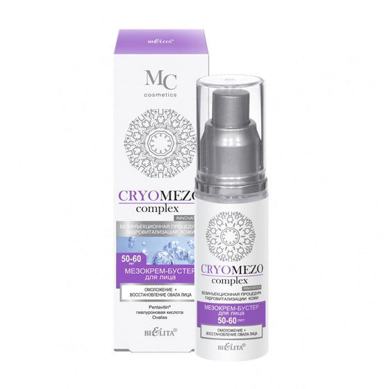 "MezoCream-Booster for Face ""Rejuvenation + Restoration of Face Contours"" 50-60 - Belita.store"