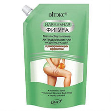 Modeling Body Mask-Wrap ANTI-CELLULITE with Warming Effect - Belita.store