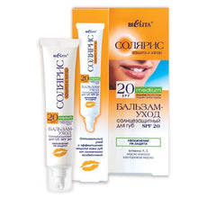 Moisturizing Lip Balm-Care Sun Protection SPF 20 - Belita.store