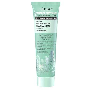 Night Hyaluronic Leave-in Face Mask-Jelly (B) - Belita.store