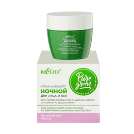 Night Сream-Сomfort for Face and Eyelids for Combination Skin and Oily Skin Prone to Rashes - Belita.store