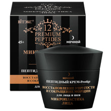 Peptide Night Cream-Prestige for Face & Neck for Elasticity Restoring and Wrinkle Reducing - Belita.store