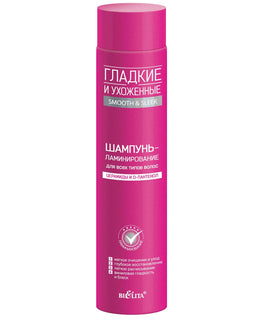 Shampoo-Lamination for All Hair Types - Belita.store