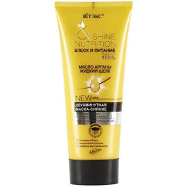 Two-Minutes Mask-Shine Argan Oil + Liquid Silk for Weak, Damaged Hair - Belita.store