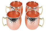 Set of 8, 18oz Moscow Mule Mug w/ Brass Handle, RV Hammered Copper-Plated