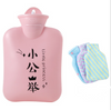 The best hot water bag for cramps-Rubber hot water bottle-hot water bottle cover-Tricorium