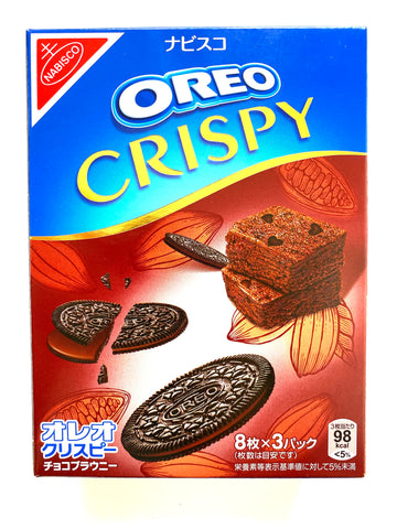 Oreo Cripsy Chocolate Brownie (Japan)