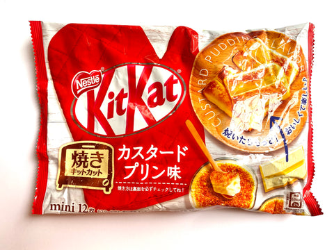Kit Kat Custard Pudding (Japan)