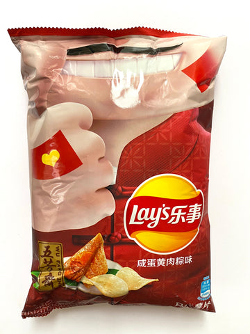 Lay's Salted Egg Yolk Dumpling (China)