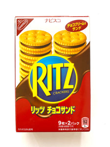 Ritz Chocolate Sandwich (Japan)
