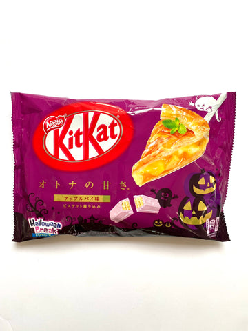 Kit Kat Apple Pie (Japan)