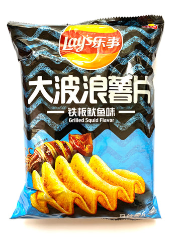 Lay's Grilled Squid (China)
