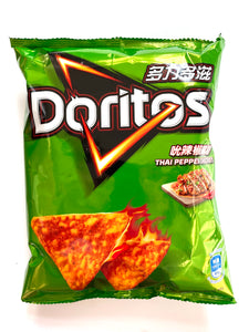 Doritos Thai Pepper Chicken (Taiwan)